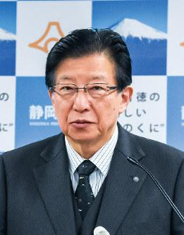 川勝平太 静岡県知事