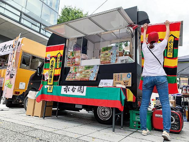祭りに出店した永谷園のキッチンカー(オマツリジャパン提供)