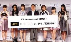 ソフトバンクがAKBグループのライブ映像を配信。中央はソフトバンクの寺尾洋幸常務執行役員