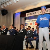 琉球ブルーオーシャンズのお披露目会。新ユニホームも紹介された=遠藤孝康撮影