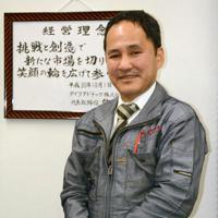 ダイワアドテックの熊代琢社長=大阪府豊中市の同社で、中尾卓司撮影