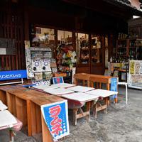 購入した日本酒が軒先で飲める小川又兵衛商店=奈良市で、猪飼健史撮影