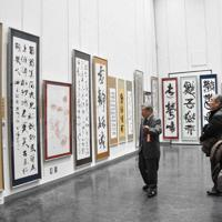 15日に行われた作品解説には大勢の書道ファンが集まった=札幌市民ギャラリーで