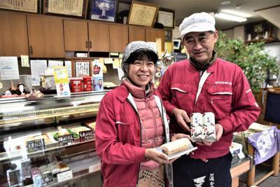 松下かまぼこ店の3代目晶一さんと妻美奈子さん