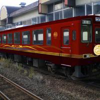 2月1日から運行される観光列車「笑 EMI」のイメージ図=秋田内陸縦貫鉄道提供