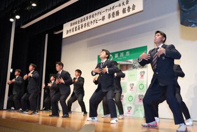 地域への感謝を込め、ラグビーのニュージーランド代表が踊ることで有名になった「ハカ」を披露する御所実ラグビー部員ら=御所市のアザレアホールで、稲生陽撮影