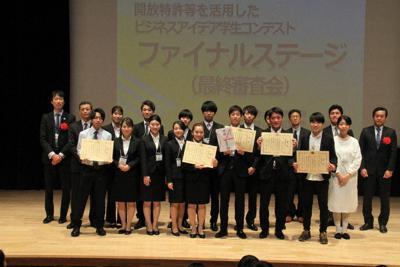 ビジネスアイデア学生コンテストで入賞した大学生ら=大阪市北区で2020年1月13日、近畿経済産業局提供