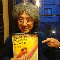 絵本作家の荒井良二さん=大沢瑞季撮影