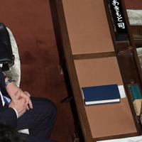 衆院本会議で空席となっているカジノを含む統合型リゾート(IR)事業への参入を巡る汚職事件で収賄容疑で逮捕された秋元司衆院議員の議席=国会内で2020年1月22日午後3時45分、川田雅浩撮影