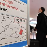 海外からの帰国者に対し、新型コロナウイルスによる肺炎について注意喚起を呼びかける張り紙=羽田空港で2020年1月22日午後3時46分、大西岳彦撮影