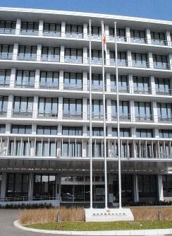 The Fukushima Prefectural Police headquarters is seen in this file photo from Feb. 22, 2019. (Mainichi/Motoyori Arakawa)