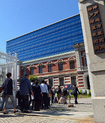 The Kobe District Court is seen in this file photo taken in this western Japan city's Chuo Ward. (Mainichi/Yusuke Komatsu)