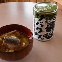 サバ缶とネマガリダケのみそ汁を缶詰にしたサバタケ=長野県山ノ内町佐野の道の駅「北信州やまのうち」で