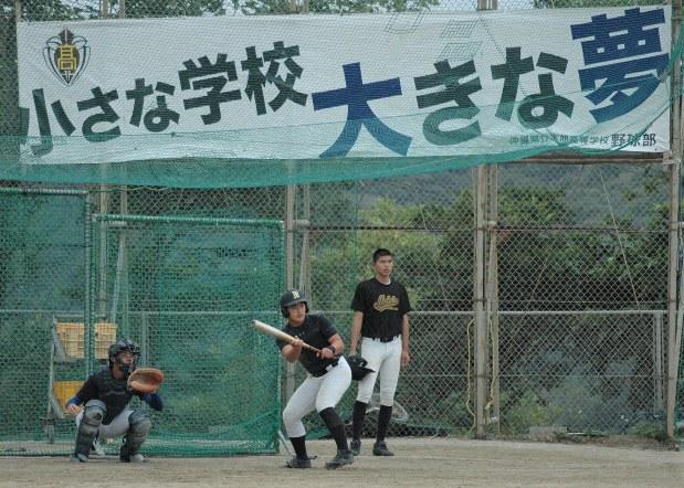 選抜 高校 野球 2020 発表