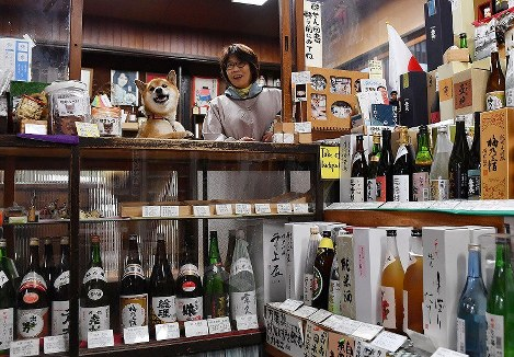 In Photos: Shiba Inu dog raises the bar as mascot to storied Japan liquor store