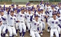 センバツ出場を決め、喜ぶ天理の選手たち=奈良県天理市で2020年1月24日午後4時2分、川平愛撮影