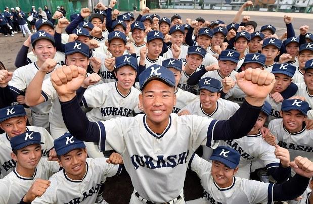 選抜 高校 野球 2020