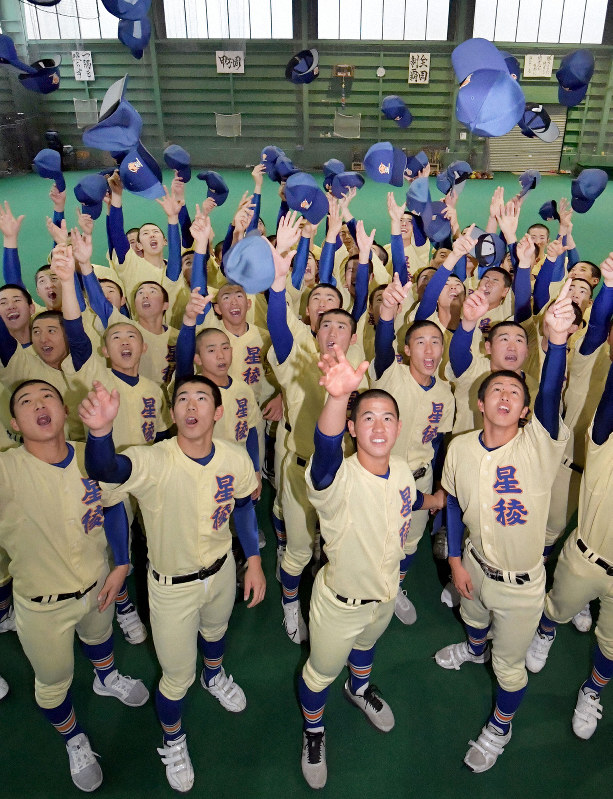 野球 メンバー 高校 星稜