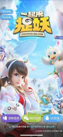 A screenshot of a Chinese location-based game developed by Tencent Holdings Ltd. is seen. Its title in Chinese literally means