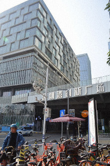The building in Shenzhen, southern China, housing the company headquarters of gambling operator 500.com Ltd. is seen in December 2019. (Mainichi/Joji Uramatsu)