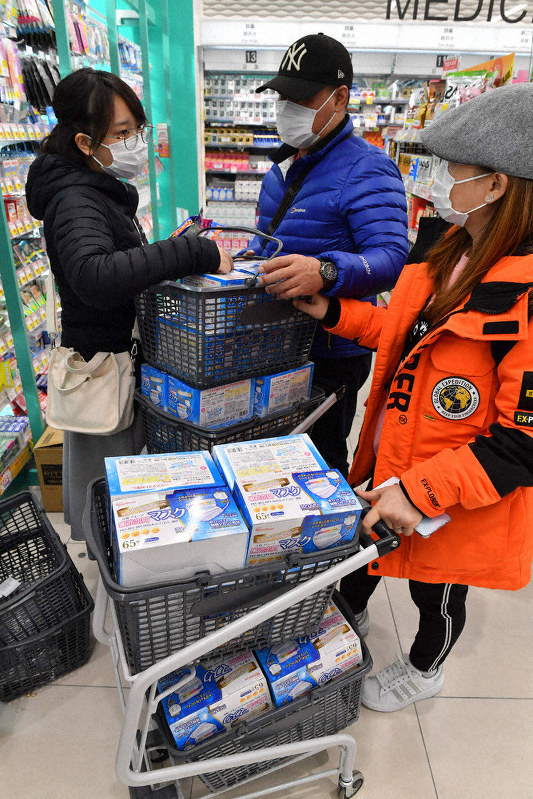毎日 新聞 旅行 大阪