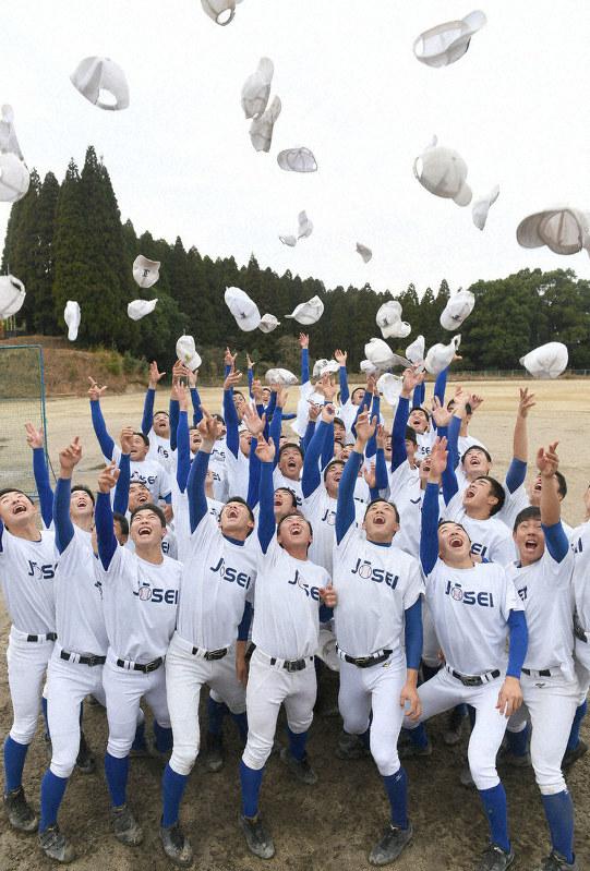 選抜 野球 春の 高校