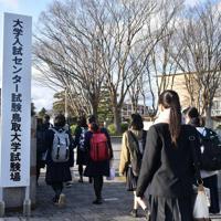 続々と試験会場入りする受験生ら=鳥取市の鳥取大で1月18日