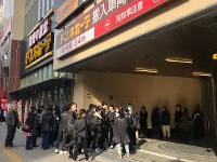 Shoppers and store employees are seen evacuated outside the building housing a Don Quijote outlet following a bomb threat, in Sendai's Aoba Ward in Miyagi Prefecture, on Jan. 27, 2019. (Mainichi/Hana Fujita)