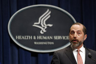 Health and Human Services Secretary Alex Azar speaks at a news conference about the federal government's response to a virus outbreak originating in China, on Jan. 28, 2020, in Washington. (AP Photo/Patrick Semansky)