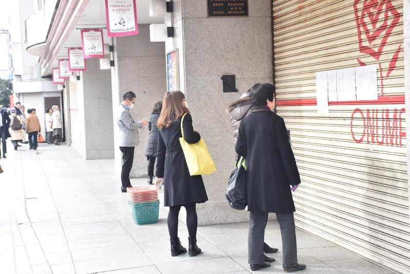 閉店を知らせる張り紙を見つめる人々=2020年1月27日、渡辺薫撮影