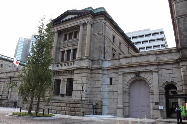 日本銀行本店=後藤豪撮影