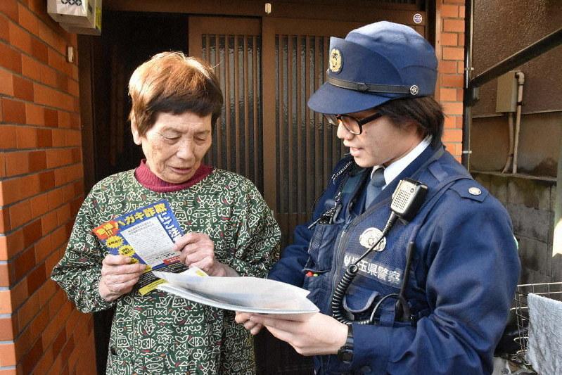 東 署 浦和 警察