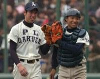 前田健太(左・PL学園)