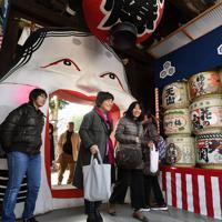 節分の櫛田神社にお目見えした巨大なお多福面=福岡市博多区で2020年2月3日午後0時6分、上入来尚撮影