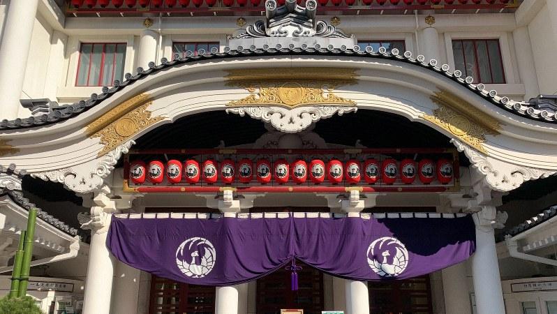 東京都中央区の歌舞伎座=小川信撮影