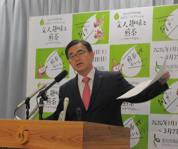 大村 秀章 愛知 県 知事