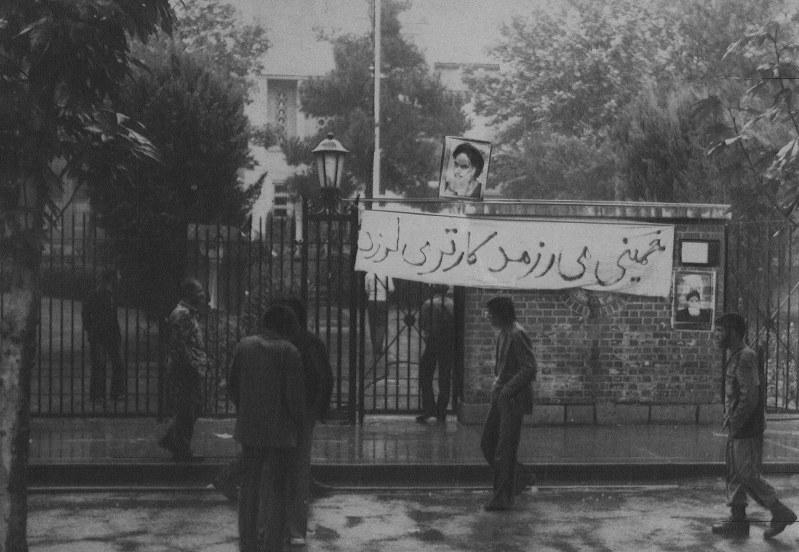 テヘランの米国大使館占拠事件によって、米イランは断交(1979年11月4日)(UPI)