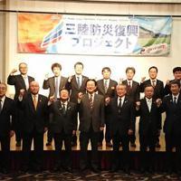 三陸防災復興プロジェクト2019実行委員会の委員たち=盛岡市で
