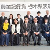 表彰された9人の受賞者ら=県庁で
