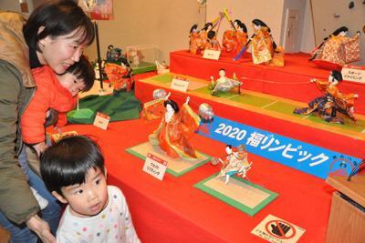 東京五輪・パラリンピックにちなんだ「福よせ雛」=岐阜県郡上市八幡町の郡上八幡博覧館で