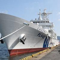 4日に就役した巡視船「しゅんこう」
