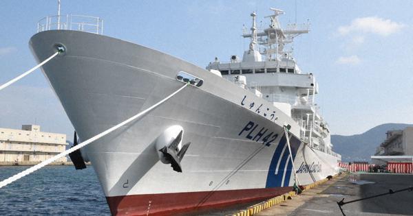 三菱造船引き渡し 海保巡視船就役 下関商港 /山口 - 毎日新聞