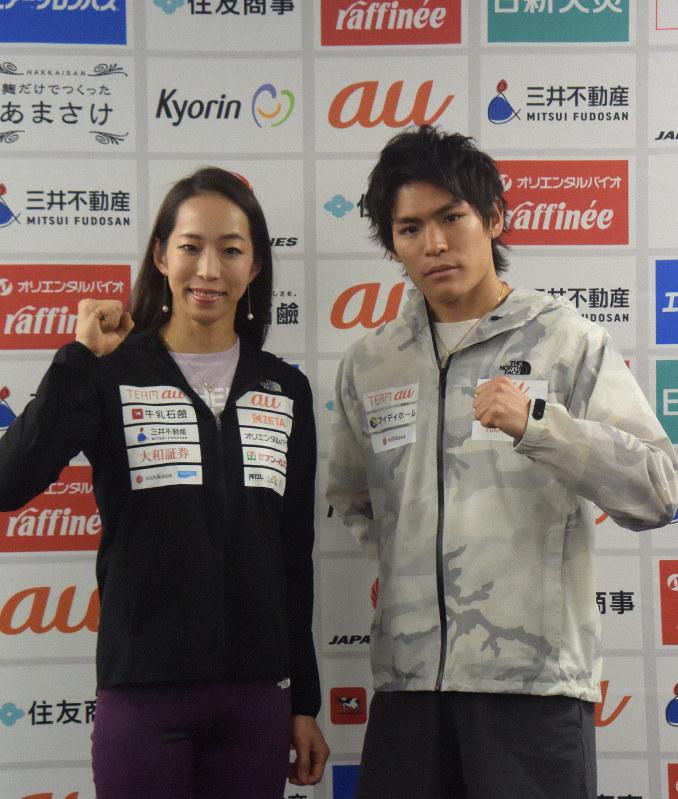 ジャパン カップ ボルダリング
