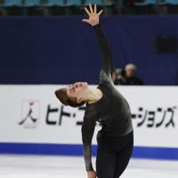 【4大陸フィギュア】男子フリーで演技するロマン・サドフスキー(カナダ)=韓国・ソウルで2020年2月9日、AP