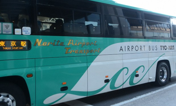 成田 空港 から 東京 駅 バス