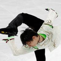 【4大陸フィギュア】男子フリーで演技する羽生結弦=韓国・ソウルで2020年2月9日、ロイター