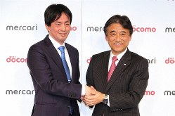 提携を発表したNTTドコモとメルカリ。吉沢和弘NTTドコモ社長(右)と山田進太郎メルカリCEO