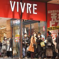 閉店時間を迎え、天神ビブレから退館する買い物客たち=福岡市中央区で2020年2月11日午後8時29分、徳野仁子撮影