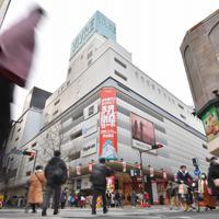 閉店日を迎えた天神ビブレ=福岡市中央区で2020年2月11日午後3時49分、徳野仁子撮影