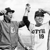 ロッテ移籍後の1号本塁打を喜ぶ野村克也さん(右)と金田正一監督=1978年
